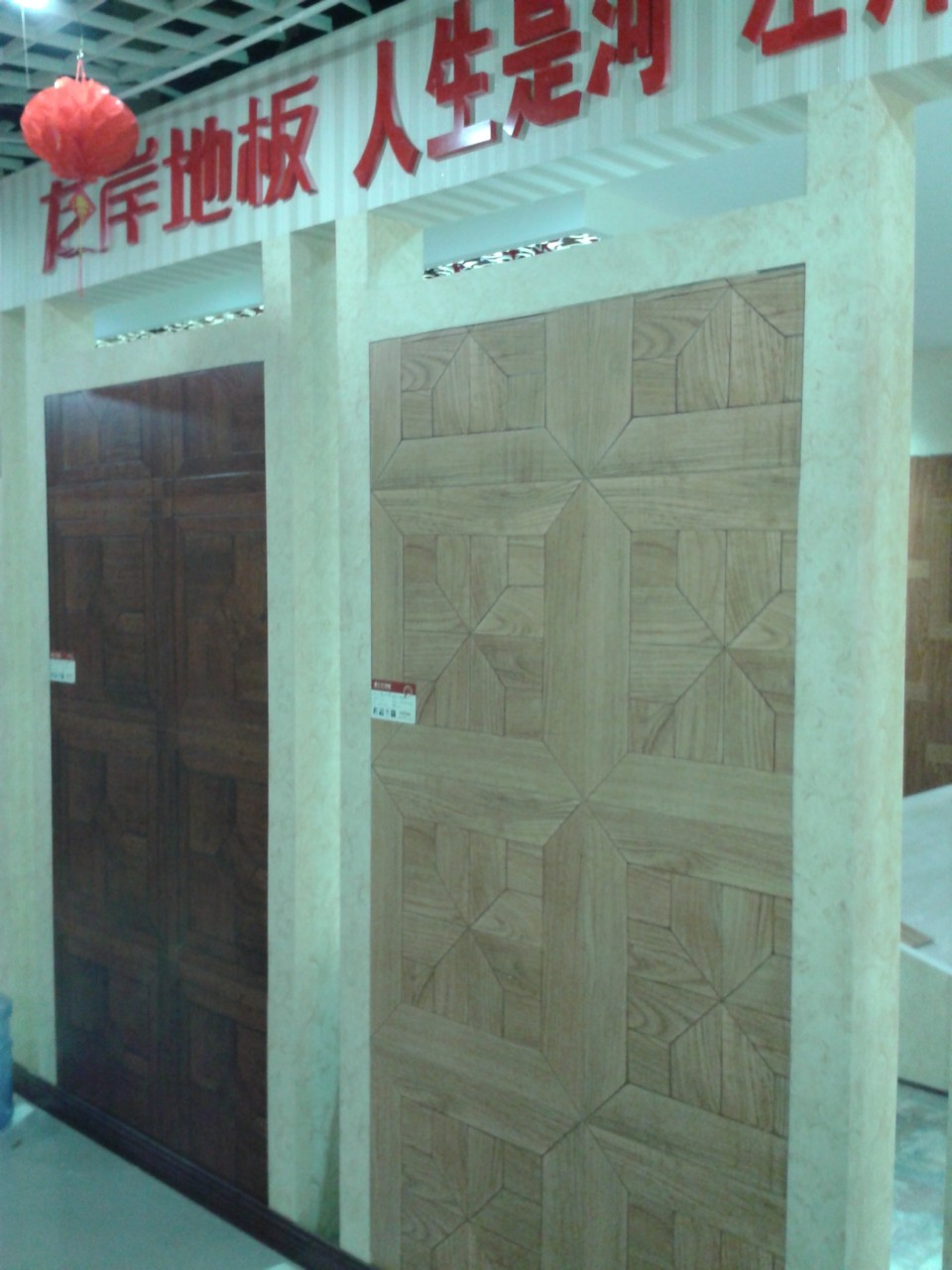 福州左岸体验馆(图4)